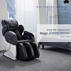 [렌탈] SK매직 프리미엄 안마의자 MMC-140C/의무사용39개월/등록설치비면제/월69,500원