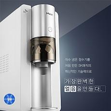 [렌탈] SK매직 슈퍼아이스 직수 얼음 정수기(가정용소형제빙기) SIM-I900C/얼음제빙 직수형/의무사용3년/등록설치비면제/월24,900원