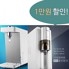 [렌탈] SK매직 슈퍼 아이스 패키지, 슈퍼정수기 WPU-A100C + 슈퍼 아이스 SIM-I900C/의무사용3년/등록설치비면제/월42,800원