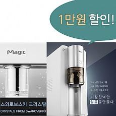 [렌탈] SK매직 슈퍼 아이스 패키지, 슈퍼 S에디션 정수기 WPU-A400C(SW) + 슈퍼 아이스 SIM-I900C/의무사용3년/등록설치비면제/월51,800원