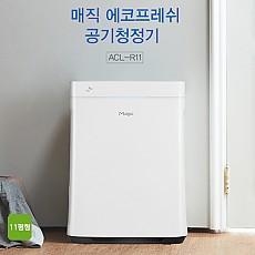 [렌탈] SK매직 ECO-Fresh 공기청정기 ACL-R11/의무사용3년/등록설치비면제/월21,900원
