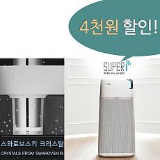 [렌탈] SK매직 슈퍼X슈퍼패키지 슈퍼플러스정수기 WPU-A210C + 슈퍼i청정기 ACL-V16/의무사용3년/등록설치비면제/월54,800원