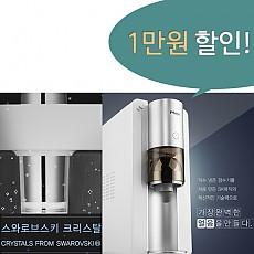 [렌탈] SK매직 슈퍼아이스패키지 슈퍼플러스정수기 WPU-A210C + 슈퍼 아이스 SIM-I900C/의무사용3년/등록설치비면제/월46,800원