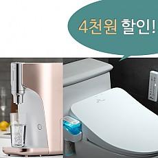 [렌탈] SK매직 정수기 비데 패키지 올인원 직수 정수기 WPU-A710C + 도기 버블 비데 BID-S32D/의무사용3년/등록설치비면제/월60,800원