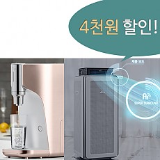[렌탈] SK매직 정수기 청정기 패키지 올인원 직수 정수기 WPU-A710C + 스마트모션 공기청정기 ACL-140MA/의무사용3년/등록설치비면제/월73,800원